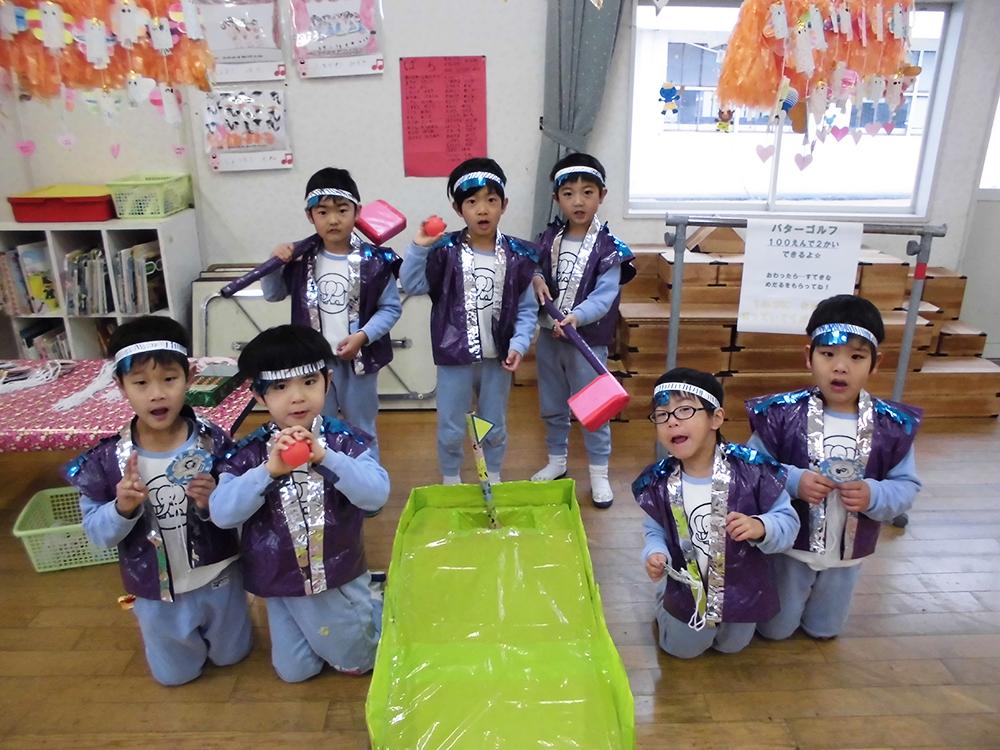 鹿児島第一幼稚園 1月