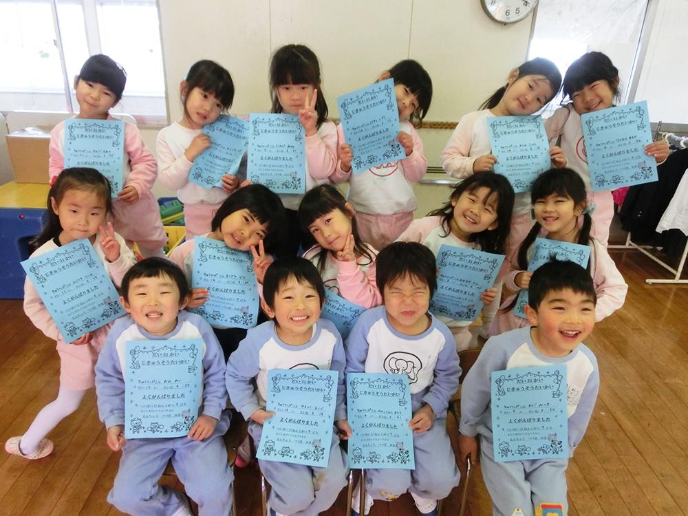鹿児島第一幼稚園 2月