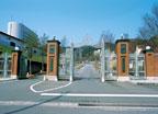 都築学園 神戸医療福祉大学